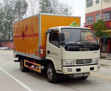 程力威牌CLW5040XRQD5型易燃气体厢式运输车