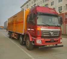 程力威牌CLW5310XRYB5型易燃液体厢式运输车