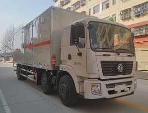 程力威牌CLW5255XRQE5型易燃气体厢式运输车