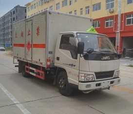 程力威牌CLW5041XRYJ5型易燃液体厢式运输车