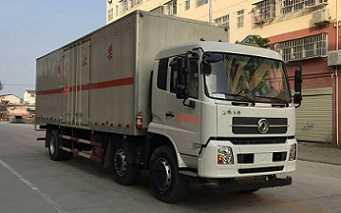 程力威牌CLW5256XRQD5型易燃气体厢式运输车