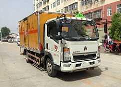 程力威牌CLW5044XRGZ5型易燃固体厢式运输车