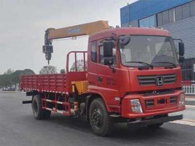 程力威牌CLW5160JSQLH5型随车起重运输车