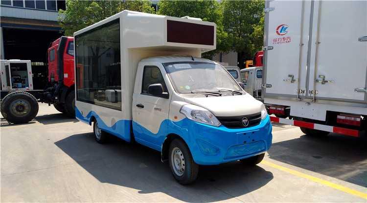 国五福田伽途LED宣传车多少钱 6.98万