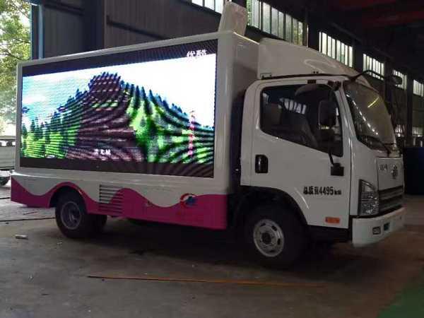 解放LED广告宣传车价格 13.99~15.99万