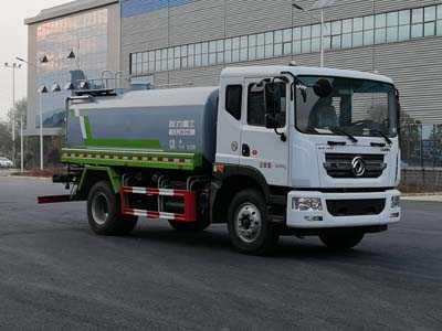 程力重工牌CLH5160GSSD5型洒水车