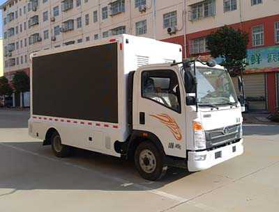 程力威牌CLW5041XXCZ5型宣传车